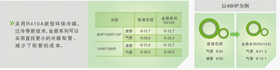 TCL1 (23).png