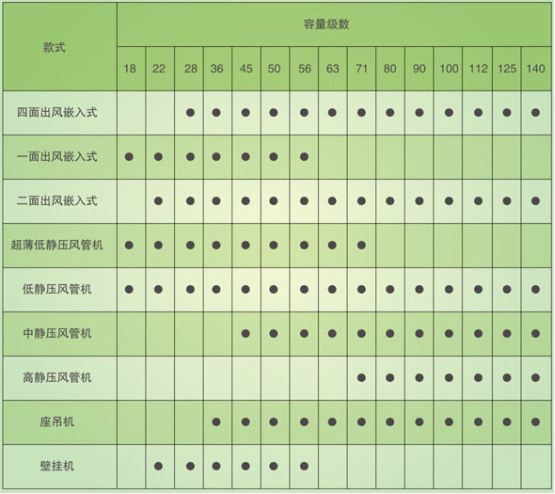 TCL1 (27).png
