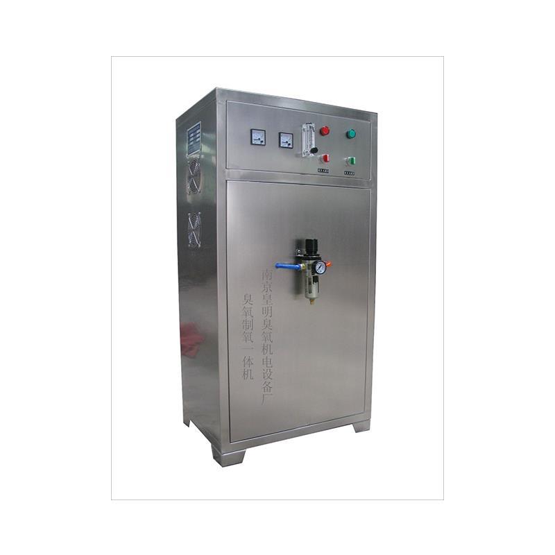 水处理臭氧发生器厂家来科普下臭氧水的作用
