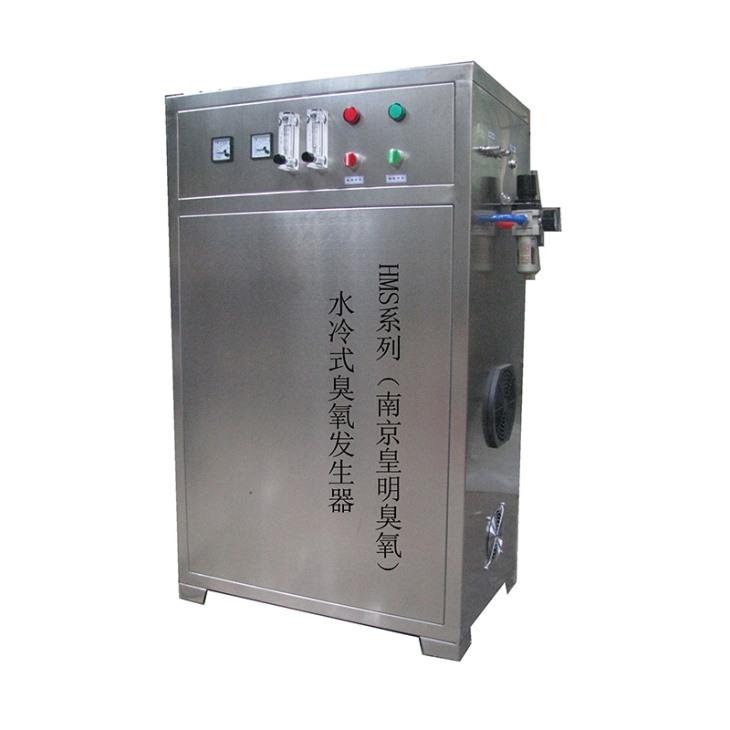 水处理臭氧发生器是一种制备臭氧气体处理污水的装置