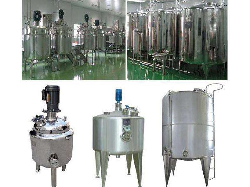 真空乳化罐的作用及其应用范围