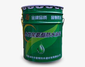 水性聚氨酯防水涂料产品的性能