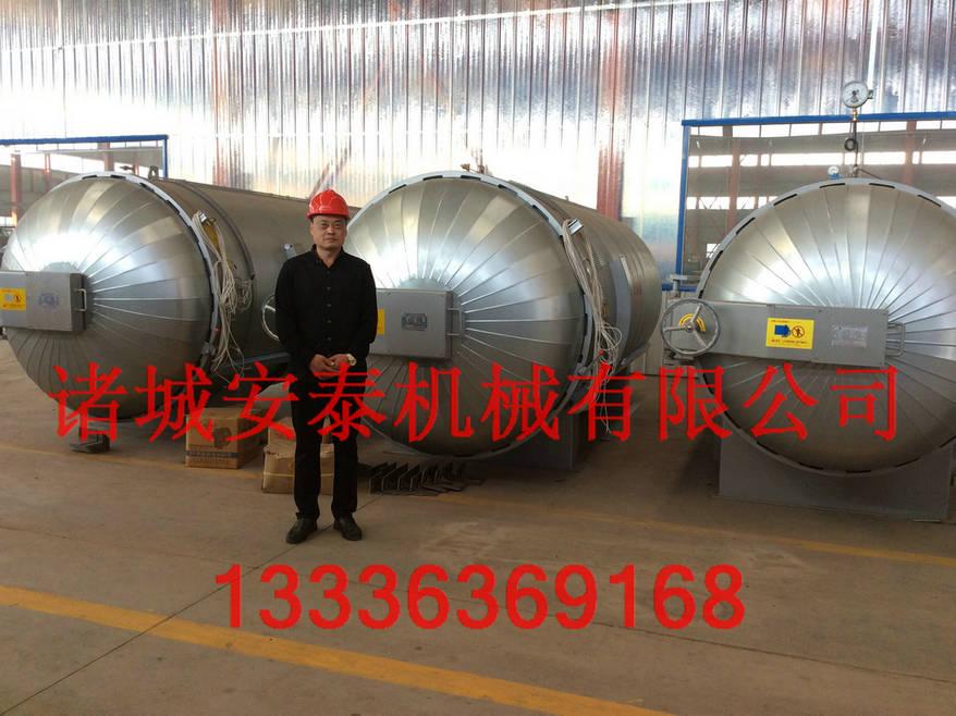 安泰机械电磁蒸汽锅炉厂家直销价格实惠,高效节能欢迎订购
